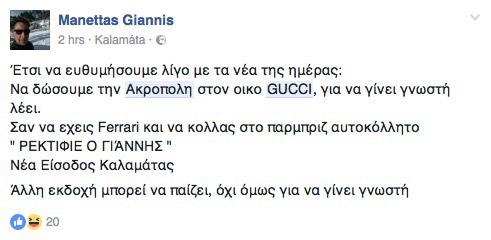 Gucci_05