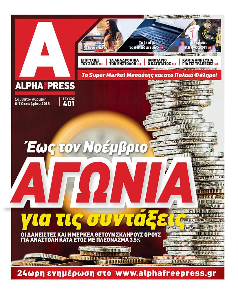 Alphafreepress