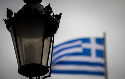 Έλληνες-έρευνα-μνημόνια.jpg