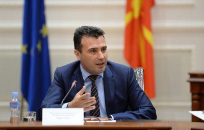 Ζαεφ Σκόπια Μακεδόνες