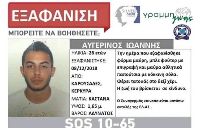 silver 26χρονου
