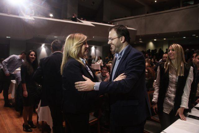 Θεοχαρόπουλος Γεννηματά