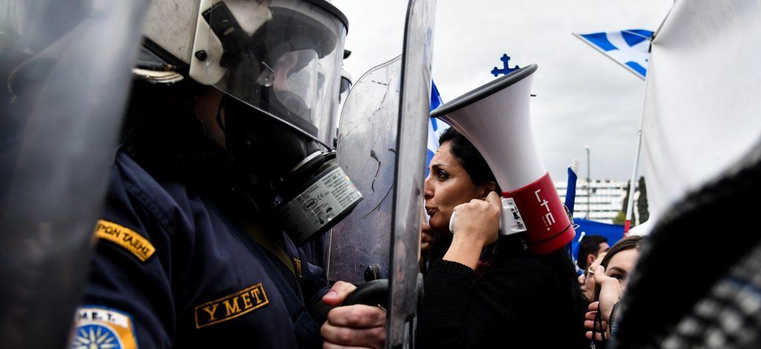 ΜΑΤ-συλλαλητήριο-χημικά.jpg