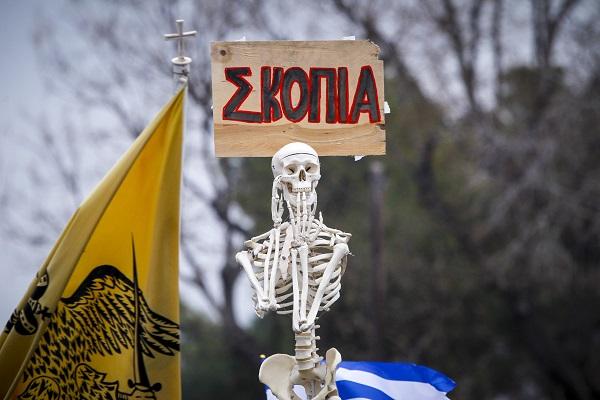 Νέο-συλλαλητήριο-στο-Σύνταγμα-κατά-της-Συμφωνίας-των-Πρεσπών.jpg
