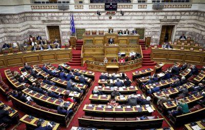 Kατάθεση της Συμφωνίας των Πρεσπών στη Βουλή