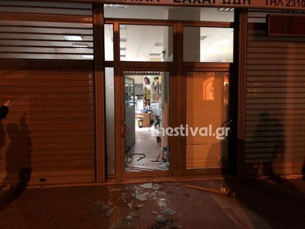 Ένοπλη ληστεία Θεσσαλονίκη
