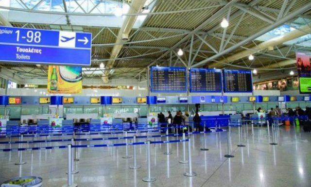 Αναστάτωση στον αερολιμένα Αθηνών - Ακυρώθηκε πτήση λόγω ύποπτου υγρού