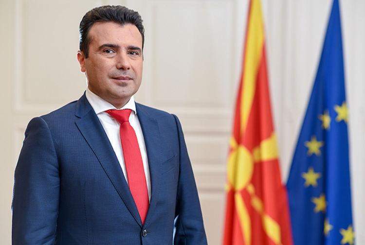 Ζόραν Ζάεφ: Ζήτω η Δημοκρατία της Βόρειας Μακεδονίας(vid)