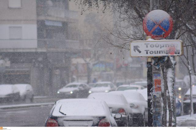 Θεσσαλονίκη-καιρός.jpg