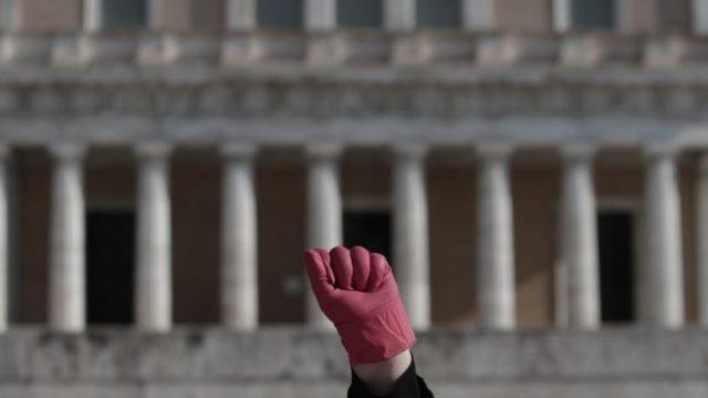 Μητέρα καταδικάστηκε επειδή πλαστογράφησε απολυτήριο δημοτικού