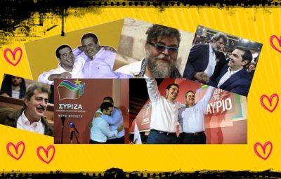 ΣΥΡΙΖΑ άρθρο Ευτυχία Παπούλια alphafreepress