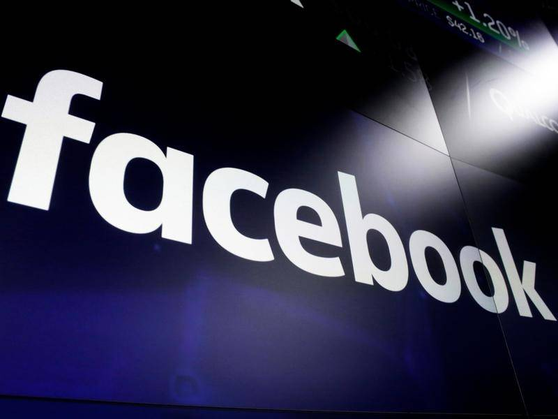 Γλιτώστε από μπελάδες: Μια νέα λειτουργία ήρθε στο Facebook