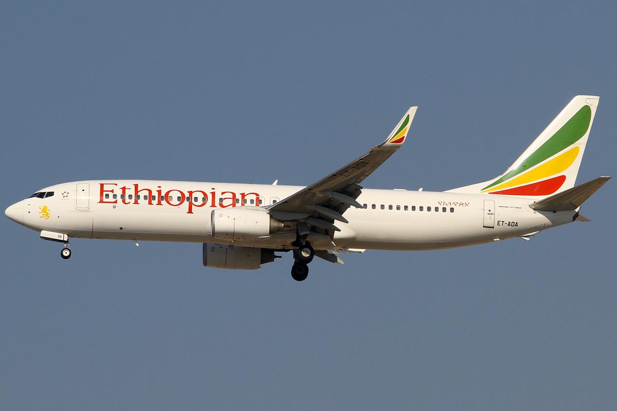 Αποτέλεσμα εικόνας για συντριβη στην αιθιοπια
