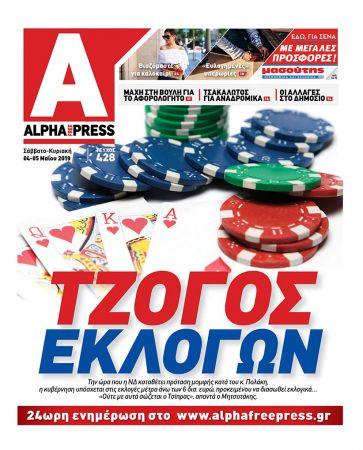 Alpha428