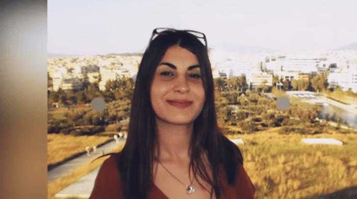 Ελένη Τοπαλούδη - νέα: Τι έγινε μετά τη δολοφονία στο Facebook ...