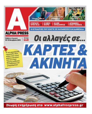 Alpha448