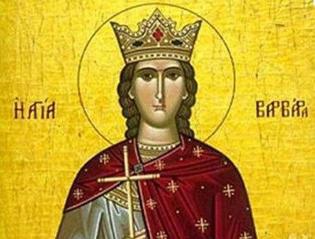 Αγία Βαρβάρα γιορτή