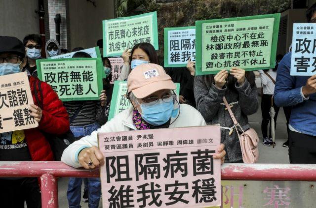 Αποτέλεσμα εικόνας για διαδηλωση κορωνοιου