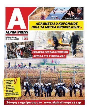 Alpha463