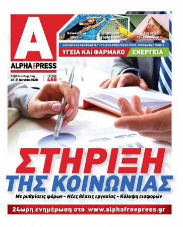 Alpha466