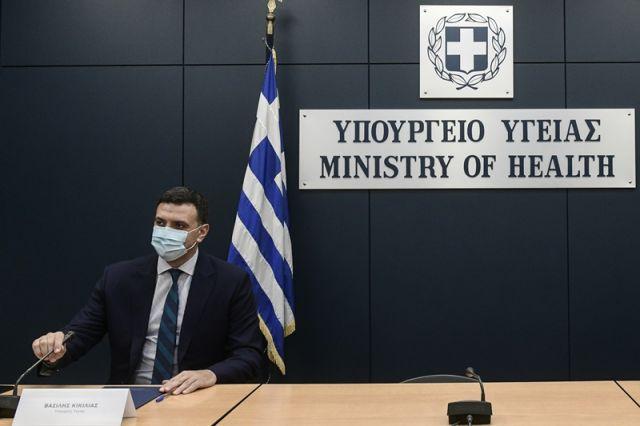 Ενεργά κρούσματα Αθήνα