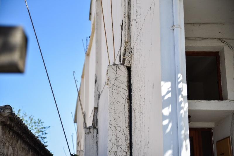Seismos Twra Ikaria Nea Donhsh Mhnyma Apo To 112 Alphafreepress Gr