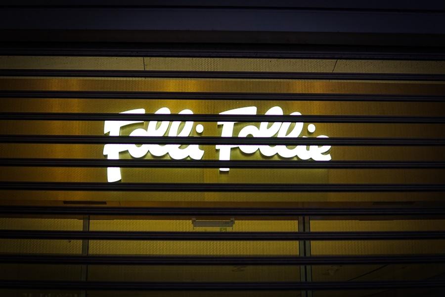 folli follie πινακίδα