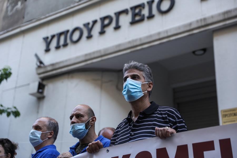 Διαμαρτυρία ΠΟΕΔΗΝ υπουργείο Υγείας