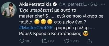 η ανάρτηση του Άκη Πετρετζίκη στο Twitter