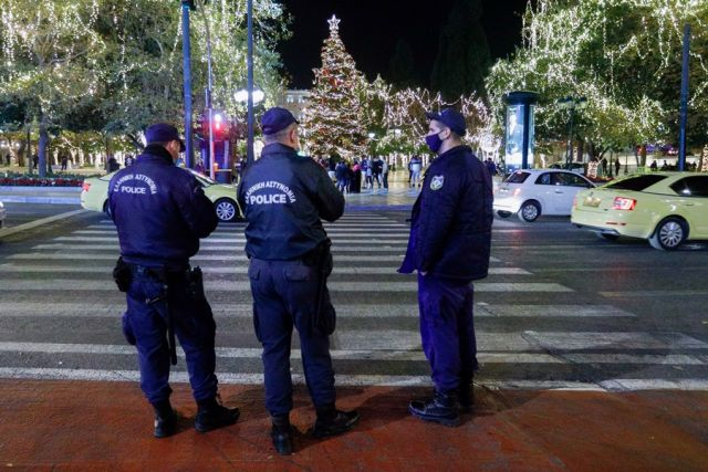 Αστυνομικοί στο Σύνταγμα