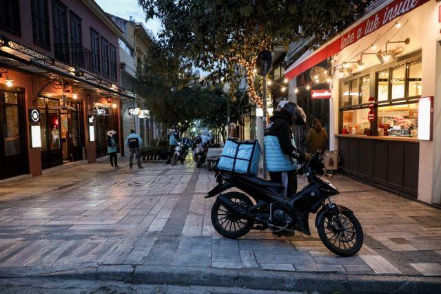 Ντελίβερι στην Αθήνα