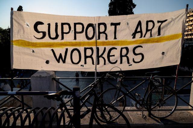 Πανό υποστήριξης στους καλλιτέχνες