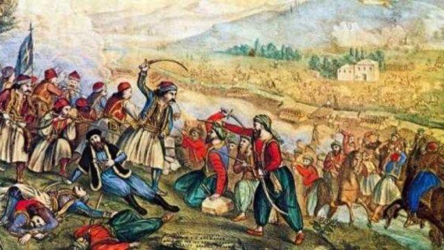 1821 μάχη με Τούρκους