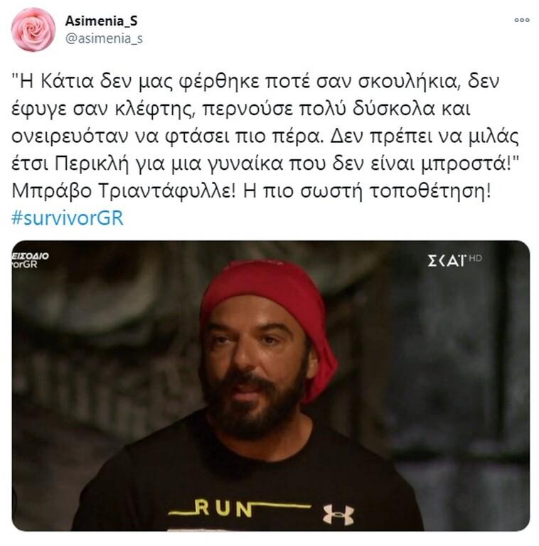 SurvivorTwitter