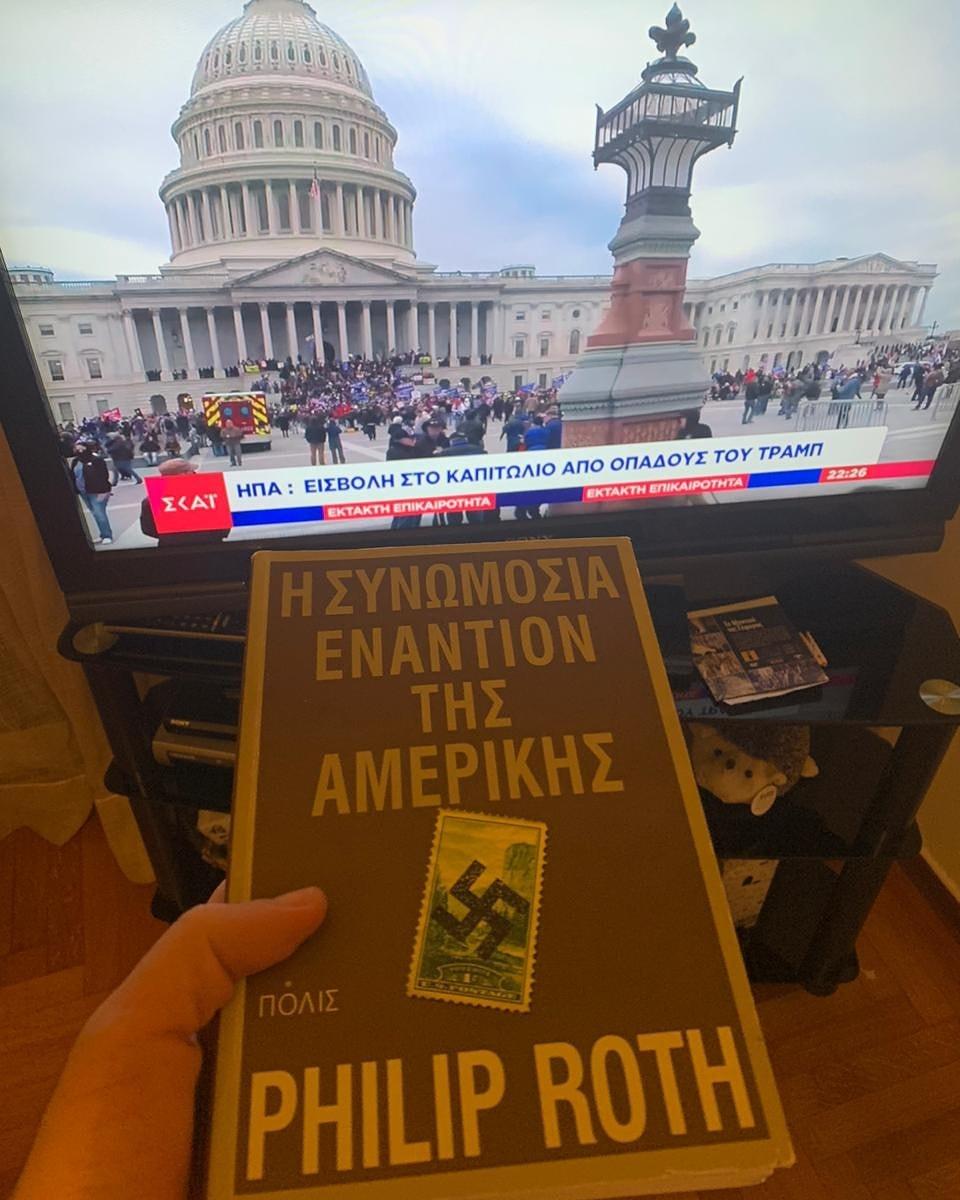 Βιβλίο ΗΠΑ