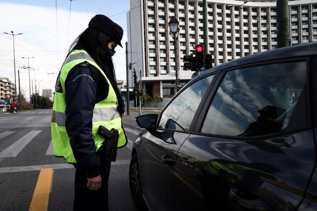 Έλεγχοι αστυνομίας κορονοϊός