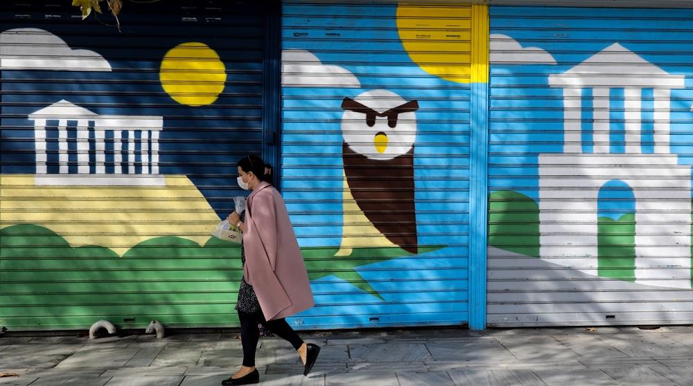 Γκράφιτι Αθήνα μάσκα