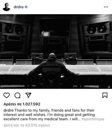 Dr. Dre instagram