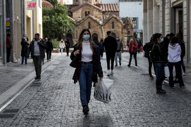 lockdown Αθήνα βόλτα