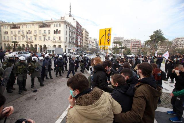 Φοιτητικό συλλαλητήριο