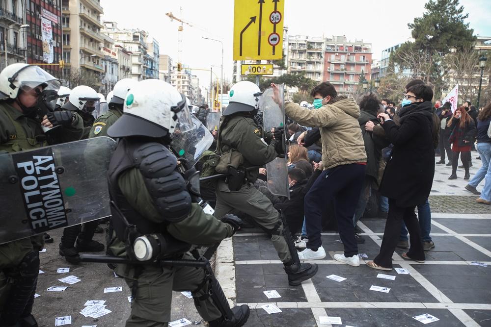 Πορεία φοιτητών Θεσσαλονίκη