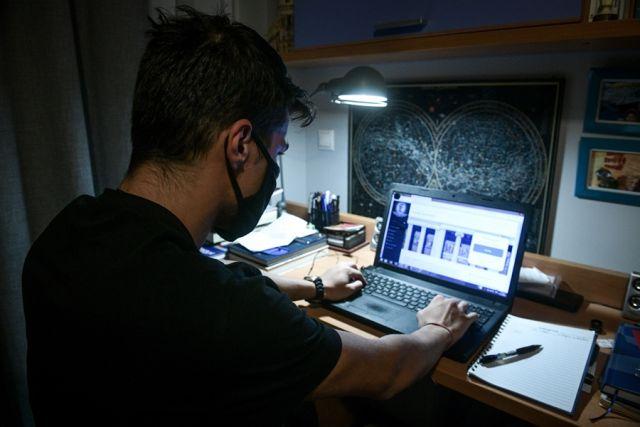 Φοιτητής τηλεκπαίδευση