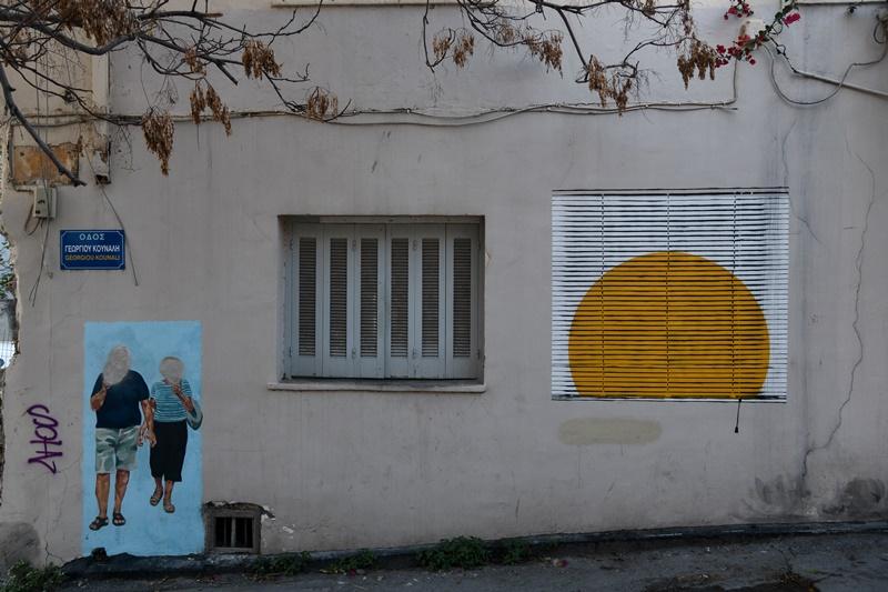 Σπίτι γειτονιά
