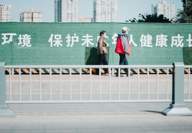 Κινέζοι στην Ουχάν