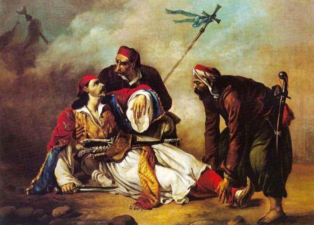 Αγωνιστής 1821