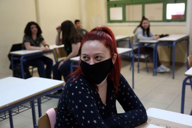 Πανελλήνιες μαθητές με μάσκα