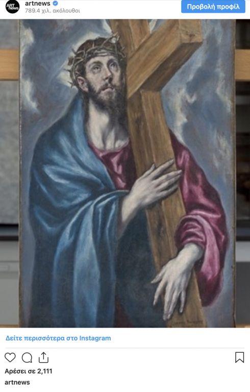 πίνακας του Ελ Γκρέκο