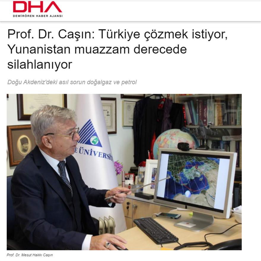 Σύμβουλος Ερντογάν