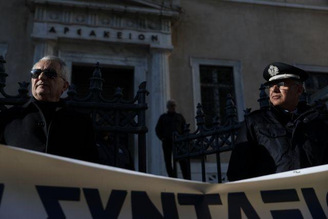 Συνταξιούχοι διαμαρτυρία