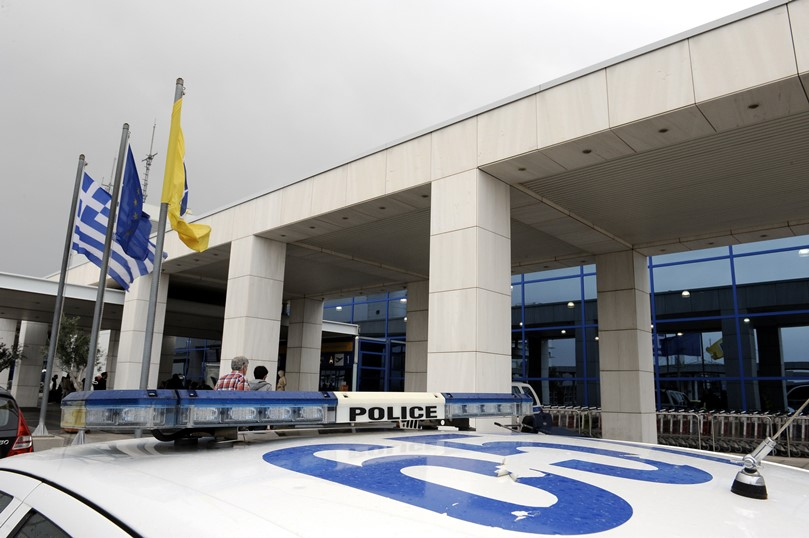 Αστυνομία αεροδρόμιο